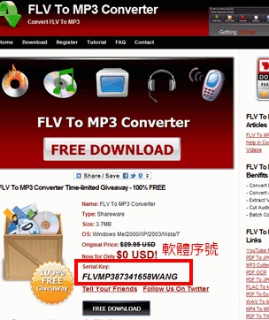 flac to mp3 free converter online