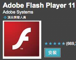 下載 Adobe Flash Player APK 安裝檔,適用於 Android 2.x 至 4.4.x