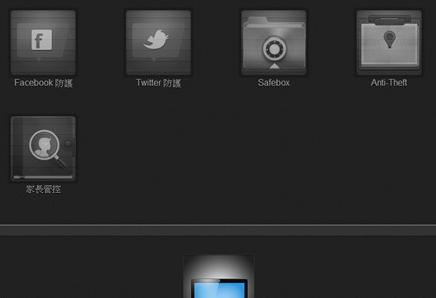 Screen Shot 2013-01-04 at 10.43.00 AM