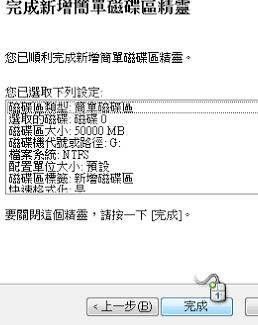 Screen Shot 2013-04-26 at 2.59.41 PM