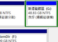 Screen Shot 2013-04-26 at 3.00.01 PM