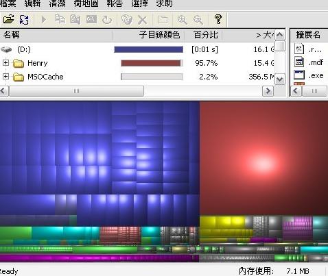 Screen Shot 2013-05-03 at 10.34.34 AM