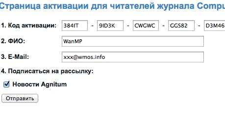 Screen Shot 2013-05-04 at 8.33.58 PM