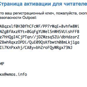 Screen Shot 2013-05-04 at 8.39.19 PM