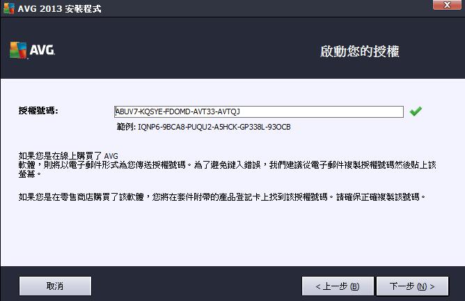 Screen Shot 2013-06-17 at 10.18.18 PM