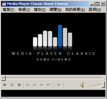 Media Player Classic HomeCinema 1.7.10 繁体中文版| WanMP