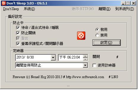 Screen Shot 2013-08-30 at 6.23.07 PM