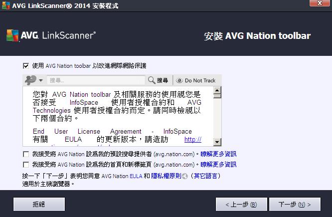 Screen Shot 2013-09-27 at 8.37.48 PM