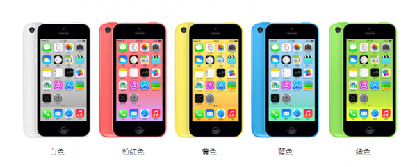 apple-iphone-5c-announced-1-600x241