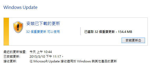 Windows 7/8/8.1 更新又有災情,含排除方法